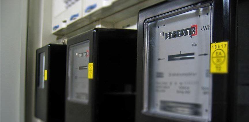 Borçtan dolayı elektrik kesilmesine istisna getirildi