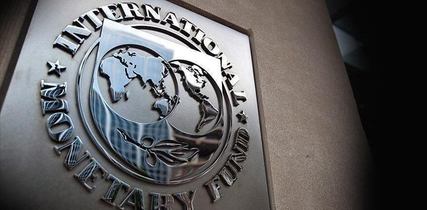 SON DAKİKA: IMF Türkiye Masası Şefi McGettigan'dan açıklama